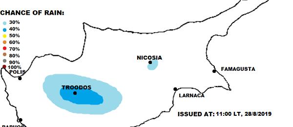 Στους 40 βαθμούς ο υδράργυρος σήμερα - Πιθανότητα μεμονωμένων βροχών