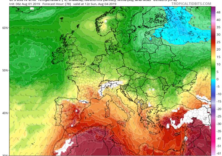 Μετά από ένα ιδιαίτερα θερμό τριήμερο, έρχονται πιο φυσιολογικές θερμοκρασίες