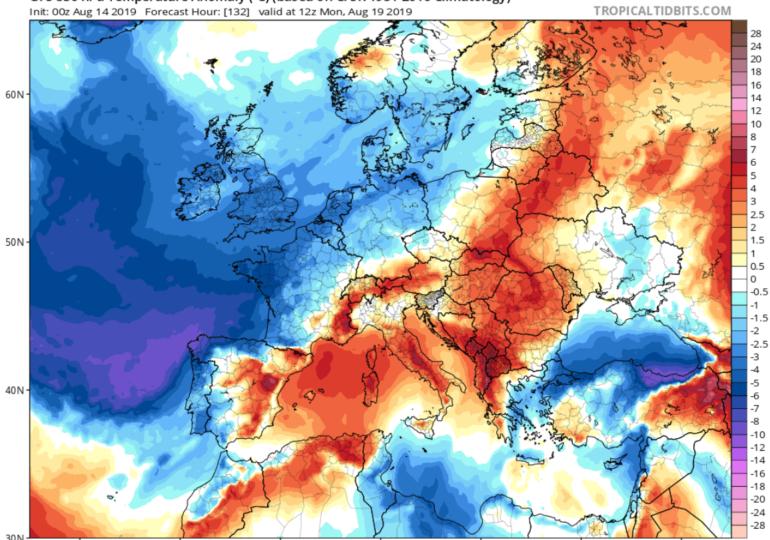 Περαιτέρω πτώση της θερμοκρασίας και εμφάνιση πιθανοτήτων βροχής