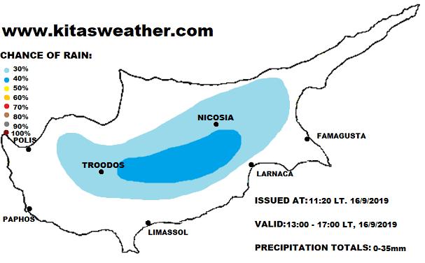 Τοπικές βροχές/καταιγίδες το απόγευμα - Άνοδος της θερμοκρασίας