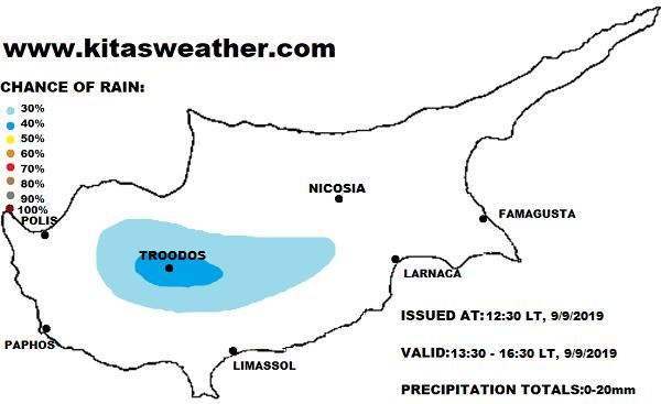 Στους 38 βαθμούς ο υδράργυρος σήμερα - Πιθανότητα μεμονωμένων βροχών/καταιγίδων
