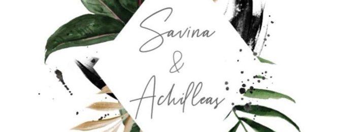 Ο καιρός την ημέρα του γάμου του Αχιλλέα και της Σαβίνας