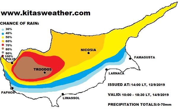 Προκαταρκτικοί χάρτες πιθανοτήτων βροχής για το σαββατοκύριακο