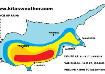 Τοπικά ισχυρές καταιγίδες σήμερα - Κίτρινη προειδοποίηση από Kitasweather
