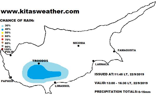 Πιθανότητα τοπικών βροχών το απόγευμα - Μικρή άνοδος της θερμοκρασίας από αύριο