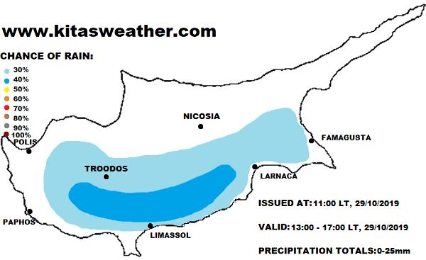 Η παρατεταμένη περίοδος με βροχές/καταιγίδες φτάνει στο τέλος της