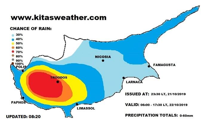 Τοπικά ισχυρές καταιγίδες σήμερα Τρίτη - Γενίκευση από αύριο Τετάρτη