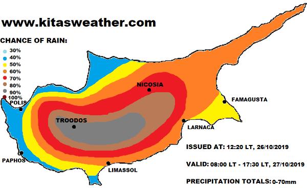 Ισχυρές καταιγίδες αύριο Κυριακή - Κίνδυνος για τους κυνηγούς από πτώση κεραυνών (Update 16:00)