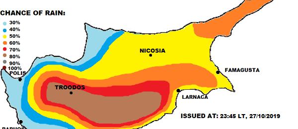Τοπικά ισχυρές καταιγίδες την Δευτέρα - Κίτρινη προειδοποίηση από Kitasweather