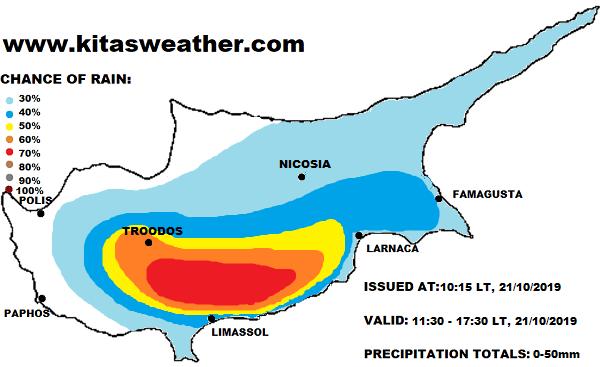 Συνεχίζουν και σήμερα οι τοπικές βροχές/καταιγίδες - Σταδιακή γενίκευση των φαινομένων από την Τρίτη