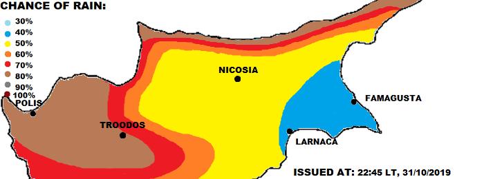 Βροχές και καταιγίδες την Παρασκευή - Χάρτης πιθανοτήτων βροχής