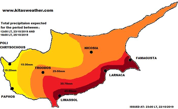 Έρχεται το πρώτο σύστημα κακοκαιρίας με παγκύπριες βροχές