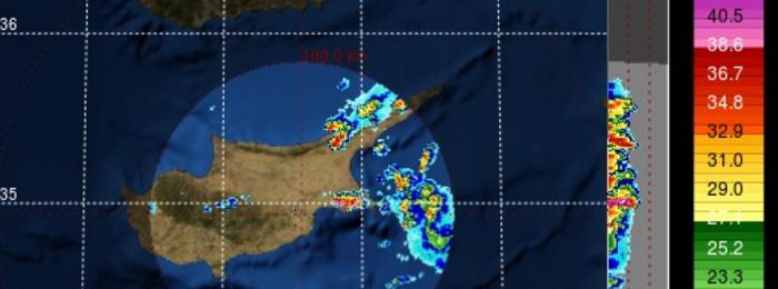 Έκτακτο δελτίο: Ισχυρή καταιγίδα σε εξέλιξη στην επαρχία Αμμοχώστου