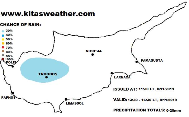 Συνεχίζουν οι υψηλές θερμοκρασίες - Μικρή πιθανότητα βροχής το απόγευμα