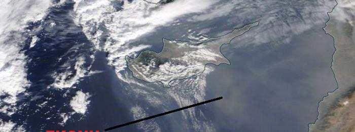 Αυξημένη σκόνη άρχισε να επηρεάζει το νησί από τα νότια - Πότε υποχωρεί