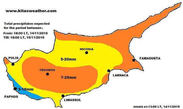 Χάρτης συνολικού υετού μέχρι το Σάββατο