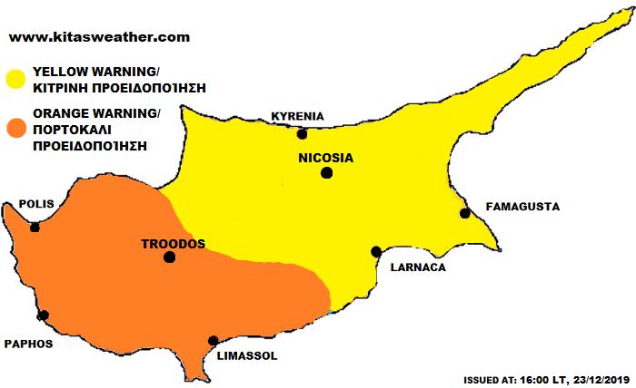 Πορτοκαλί και Κίτρινη προειδοποίηση από KitasWeather για απόψε και αύριο Τρίτη