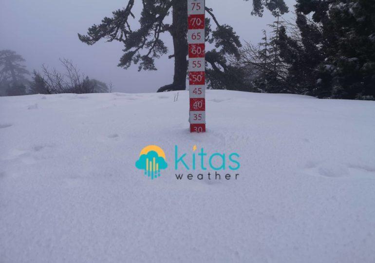 Καιρική ενημέρωση (Ώρα 14:10) - Συνεχίζονται οι βροχές/καταιγίδες και χιονοπτώσεις