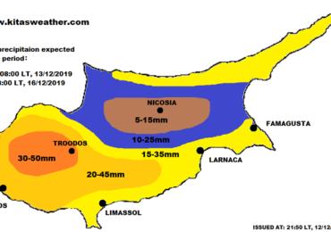 Νέα διαταραχή θα αρχίσει να επηρεάζει την περιοχή μας αύριο με παγκύπριες βροχές/καταιγίδες