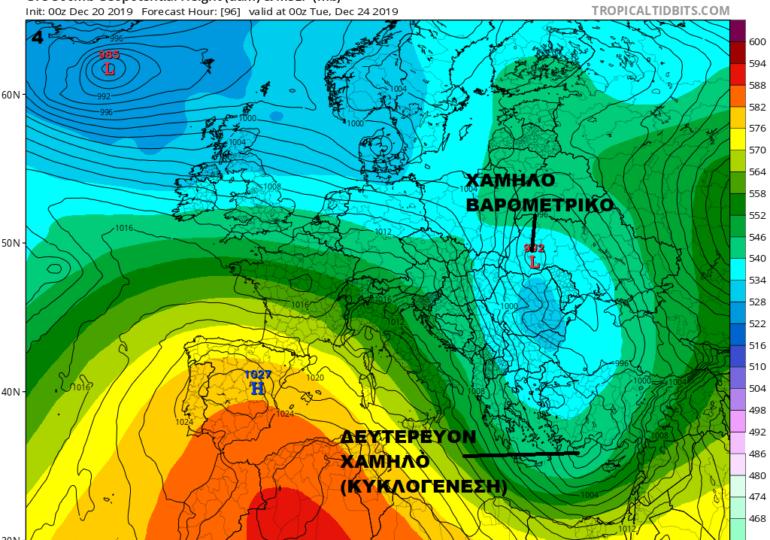 Απότομη μεταβολή του καιρού την εβδομάδα των Χριστουγέννων με βροχές, χιόνια και κατακόρυφη πτώση θερμοκρασίας