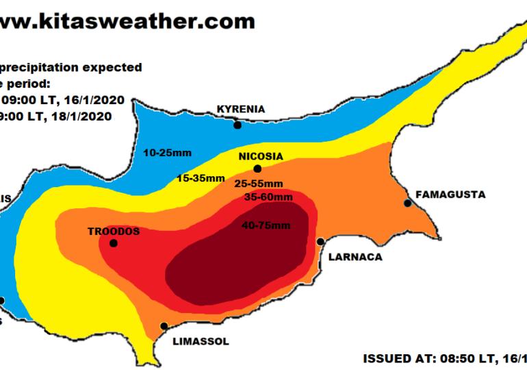 Χάρτης συνολικού υετού και αναλυτικό δελτίο καιρού