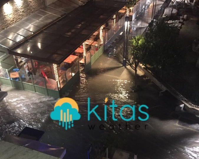 Έκτακτο!!! Σοβαρές πλημμύρες στην Λεμεσό