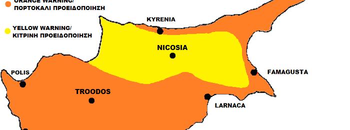 """Πορτοκαλί και κίτρινη προειδοποίηση από KitasWeather ενόψει """"Λυδίας"""""""