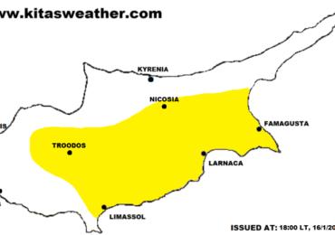 Κίτρινη προειδοποίηση από KitasWeather για μεγάλα ύψη βροχής και έντονες καταιγίδες