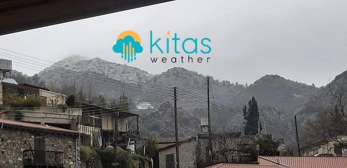 Χιόνια στα ορεινά/ημιορεινά το απόγευμα και απόψε - Αισθητή πτώση της θερμοκρασίας