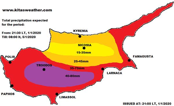"""Χάρτης συνολικού υετού δεύτερης φάσης """"Κίμωνα"""""""