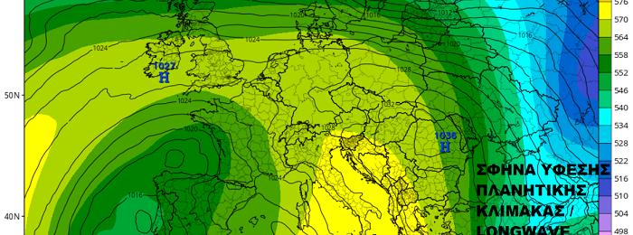 Έρχεται απότομη αισθητή πτώση της θερμοκρασίας και ενισχυμένοι άνεμοι