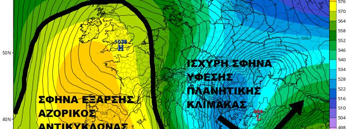 Σταδιακή σημαντική μεταβολή του καιρού τις επόμενες ημέρες - Βροχές, χιόνια και ενισχυμένοι άνεμοι