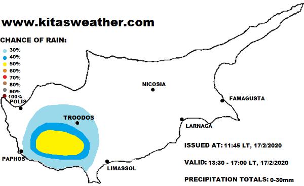 Τοπικές βροχές αστάθειας σήμερα Δευτέρα - Αυξάνεται το καιρικό ενδιαφέρον τις επόμενες ημέρες