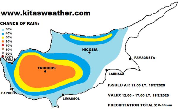 Τοπικά ισχυρές καταιγίδες με χαλάζι το απόγευμα και απόψε - Περισσότερες βροχές τέλη της εβδομάδας
