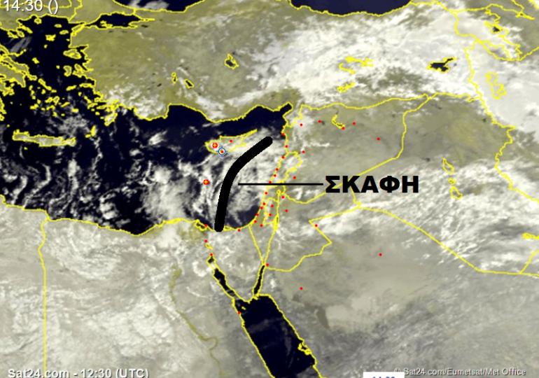 Καιρική ενημέρωση 14:30: Καταιγίδα σε εξέλιξη στα δυτικά - Βροχές εισέρχονται από τα νοτιοανατολικά