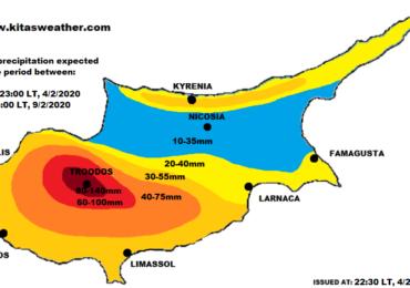 Χάρτης συνολικού υετού της επερχόμενης διαταραχής εν ονόματι «Μάξιμος»
