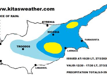 Τοπικές βροχές/καταιγίδες το απόγευμα και απόψε - Υποχωρεί πρόσκαιρα η σκόνη αύριο Σάββατο