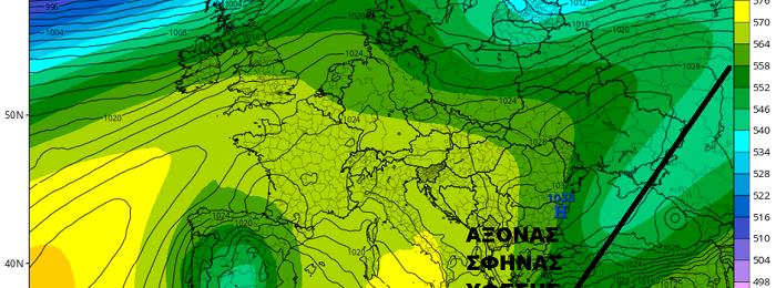 Τοπικές ομίχλες απόψε - Αρκετή ηλιοφάνεια το επόμενο διήμερο, μεταβολή του καιρού από την Τρίτη