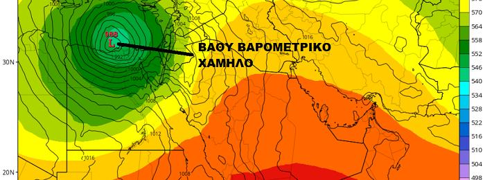 Βαθύ βαρομετρικό χαμηλό από Αίγυπτο φέρνει πυκνή σκόνη και πολλές βροχές