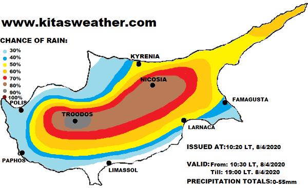 Εκδήλωση τοπικά έντονων καταιγίδων με πιθανότητα χαλαζόπτωσης τις επόμενες ώρες (Χάρτης)