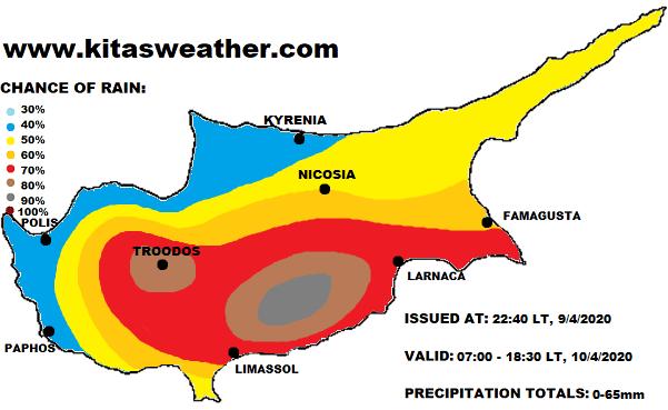 Συνεχίζει ο άστατος καιρός με τοπικά ισχυρές καταιγίδες και χαλάζι αύριο Παρασκευή (Χάρτης)