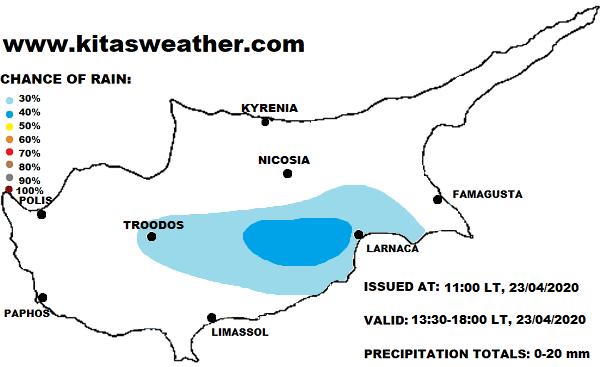 Μεμονωμένες βροχές σήμερα (Χάρτης) - Γενίκευση φαινομένων και πτώση θερμοκρασίας το επόμενο διήμερο