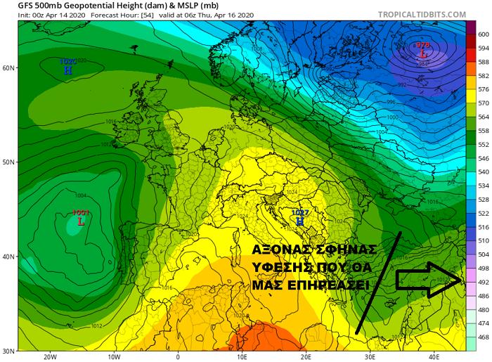 Ηλιόλουστος και θερμός ο καιρός την εβδομάδα του Πάσχα - Τοπικές βροχές/καταιγίδες την Μ. Πέμπτη
