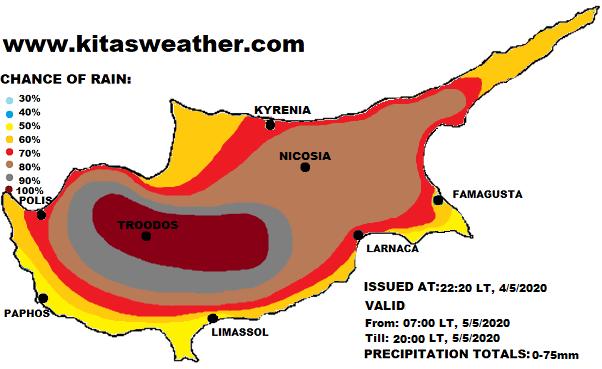 Τοπικά ισχυρές καταιγίδες με χαλαζοπτώσεις αύριο Τρίτη (Χάρτης)