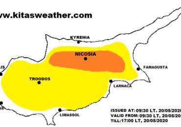 Αναβάθμιση προειδοποίησης υψηλών θερμοκρασιών σε πορτοκαλί για περιοχές του εσωτερικού