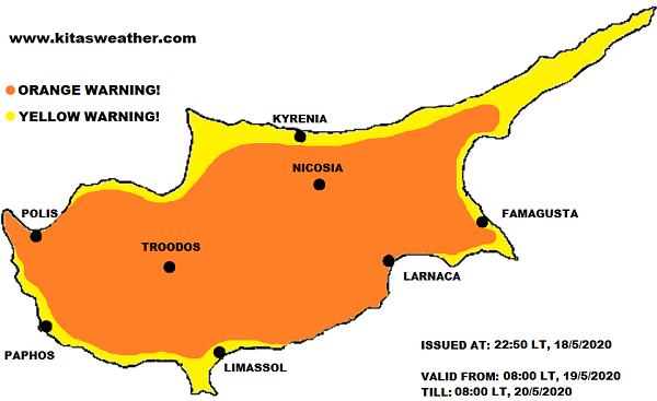 Πορτοκαλί/κίτρινη προειδοποίηση υψηλών θερμοκρασιών από Kitasweather για αύριο Τρίτη