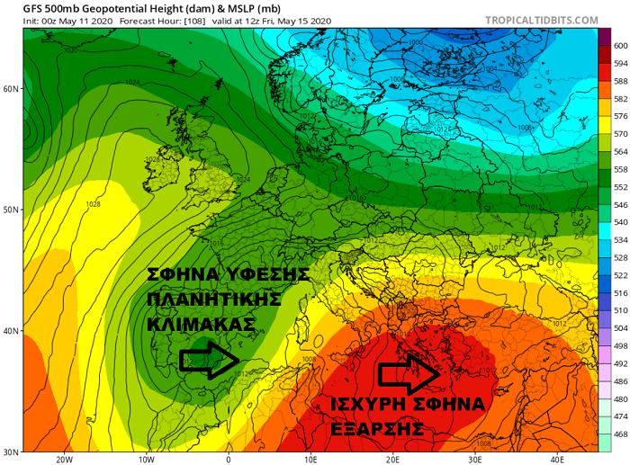 Αισθητή άνοδος της θερμοκρασίας με τα πρώτα 40άρια+ τέλη της εβδομάδας