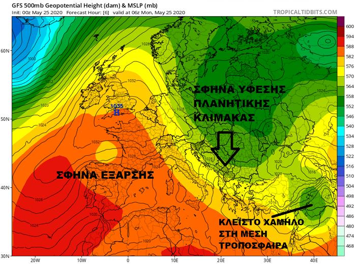 Σφήνα ύφεσης αποτρέπει θερμές αέριες μάζες μέχρι το τέλος του μήνα - Ενισχύονται και πάλι οι άνεμοι