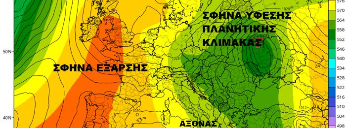 Πιθανότητα μεμονωμένων βροχών αύριο βράδυ/ Παρασκευή - Ενίσχυση ανέμων και πτώση θερμοκρασίας