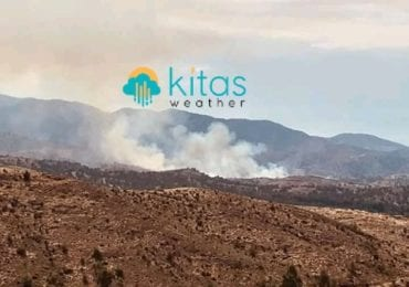 Μεγάλη πυρκαγιά σε εξέλιξη στην περιοχή Ορκόντα - Κατύδατα